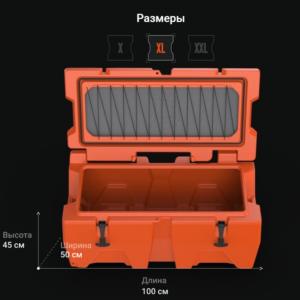 Мультифункциональный кейс Tesseract BOX XL